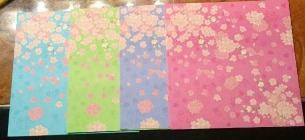 como-hacer-origami-papel