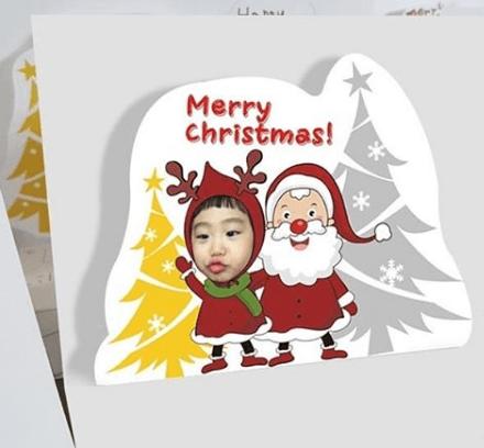 Tarjetas de Navidad 2020 Artesanales portada con foto