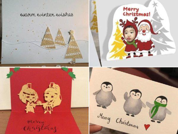 Tarjetas de Navidad 2020 Artesanales portada